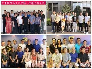 中国易尚风水相法研究院怎么样,学费贵吗,能不能学到真知识(风水大师