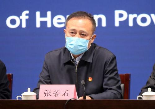 河南省已有14个省辖市清零10天无新增确诊病例