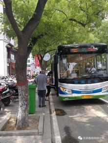 几个月小孩坐公交都得掏钱好虐心的停车位