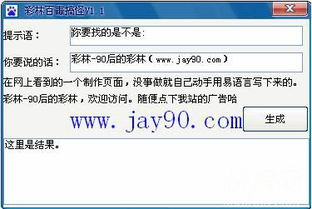 淘宝导航css代码(pp1、360)