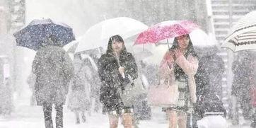 日本东京大雪交通混乱高中女生光腿短裙雪中行