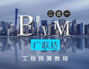 广联达bim服务工程师岗位怎么样