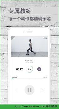 keep健身软件语录