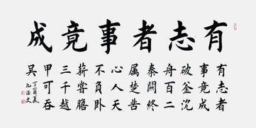 把英文谚语翻译为文言文