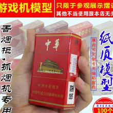 红双喜烟(红双喜香烟哪种最好)