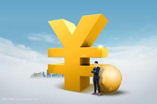 银行信贷额度告急贷款利率上行 优质国企上浮6
