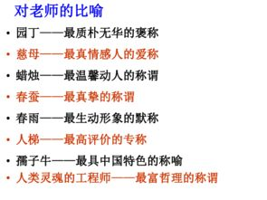 我想学习中国能化老师的股票内部实盘培训课件,谁有学过的?就是那个一把尺子三条线,第三条线是关键,股市N经那些。我觉得很好,趋势通道,老师的独到,很想学习,老师的太贵了,不知道哪位学员学过,想找个二手的课程学习。