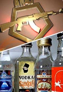 俄罗斯十大伏特加(俄罗斯伏特加酒多少钱)