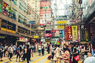 香港购物旅游狂欢季 血拼指南教你玩转香港