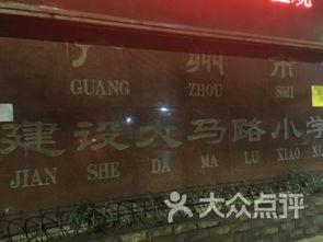 广州早教淘金
