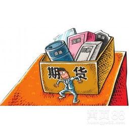 外盘期货交易