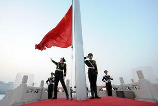 升起祖国第一旗 喜迎新年第一日