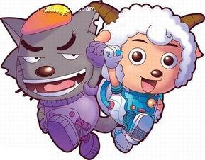 《喜羊羊与灰太狼之兔年顶呱呱》