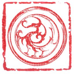 """八字流年与日柱天合地冲表示什么意思(""""此年与日柱天合地合""""代表"""