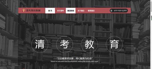 清考教育学历提升中心官网,漯河清考教育培训插图