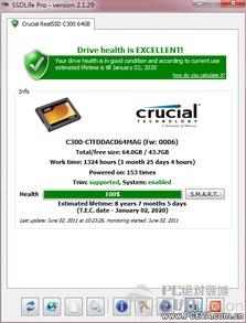 上传个SSD工具 SSDlife Pro 2.1.29