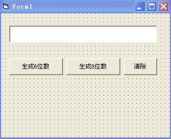 随机数字生成器(在线抽签系统)