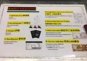 韩国自由行落地签