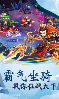 灵剑仙尊手游下载 灵剑仙尊安卓最新版下载v3.1.0 9553安卓下载