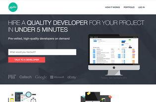 网站设计的技巧