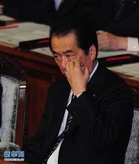 6月2日,日本首相菅直人出席日本国会众议院全体会议.