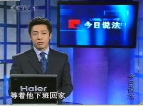 央视今日说法加时10分钟广告收入增2亿