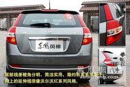 PSA基因自主品牌化 试驾东风风神H30
