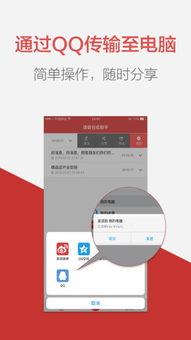语言合成助手官方app 语言合成助手官方app客户端下载 下载之家