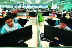 北京朗玛信息是干什么的?