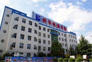 河南师范大学与河南教育学院联合办学分数线