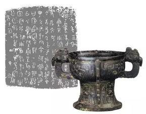 中国古代青铜器收藏回温