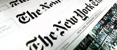 《纽约时报》