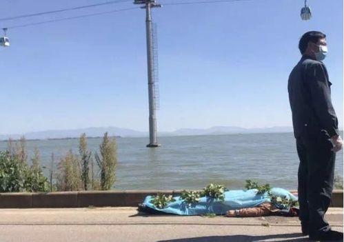 云南一女子从索道缆车掉入滇池不幸身亡