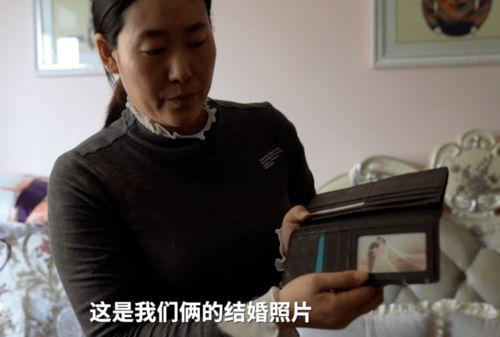 这是陈红军和妻子的最后一次通话