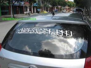为什么车上不能放佛