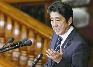 日本首相:安倍晋三