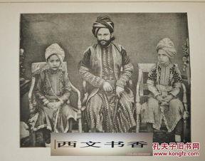 这部中国古籍是一个印度裔所写,一度被统治者视为禁术,得而复失颇为传奇  水浒传为什么树碑立传