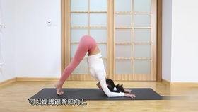 适合小孩的瑜伽教程