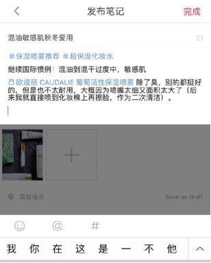 微商推广小k被动引流日赚一千(微商是怎么赚钱 微商)