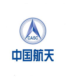 航天科技集团公司企业标志