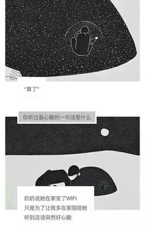 黑色忧郁伤感带字图片大全大图 你听过最心酸的一句话是什么
