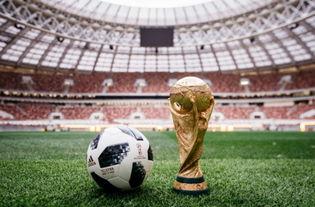 世界杯开幕式直播表