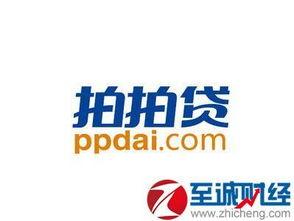 上海拍拍贷客服电话(上海拍拍贷逾期会打电)