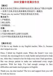 关于购物经历的英语范文