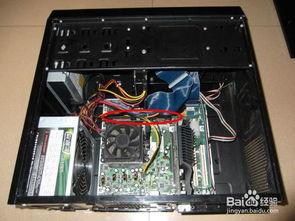 台式电脑主机的基本硬件构成