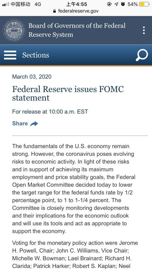 美联储紧急降息道指下挫近800点中国资产将迎配置机会