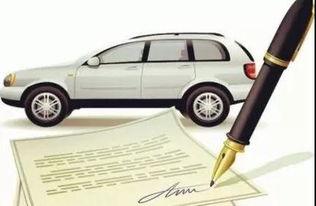 车贷最多几年(买车的话可以最低首付)