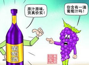 勾兑白酒(如何辨别白酒是纯粮还是勾兑)