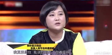 贾玲妈妈意外去世,节目组问贾玲妈妈去世难受吗贾玲怒骂记者