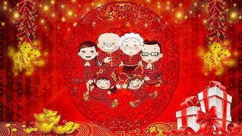 与春节相关的古诗句